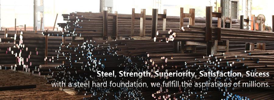 KJ Steel::Steel Jalandhar, KJ Industry, Bhavani Shankar